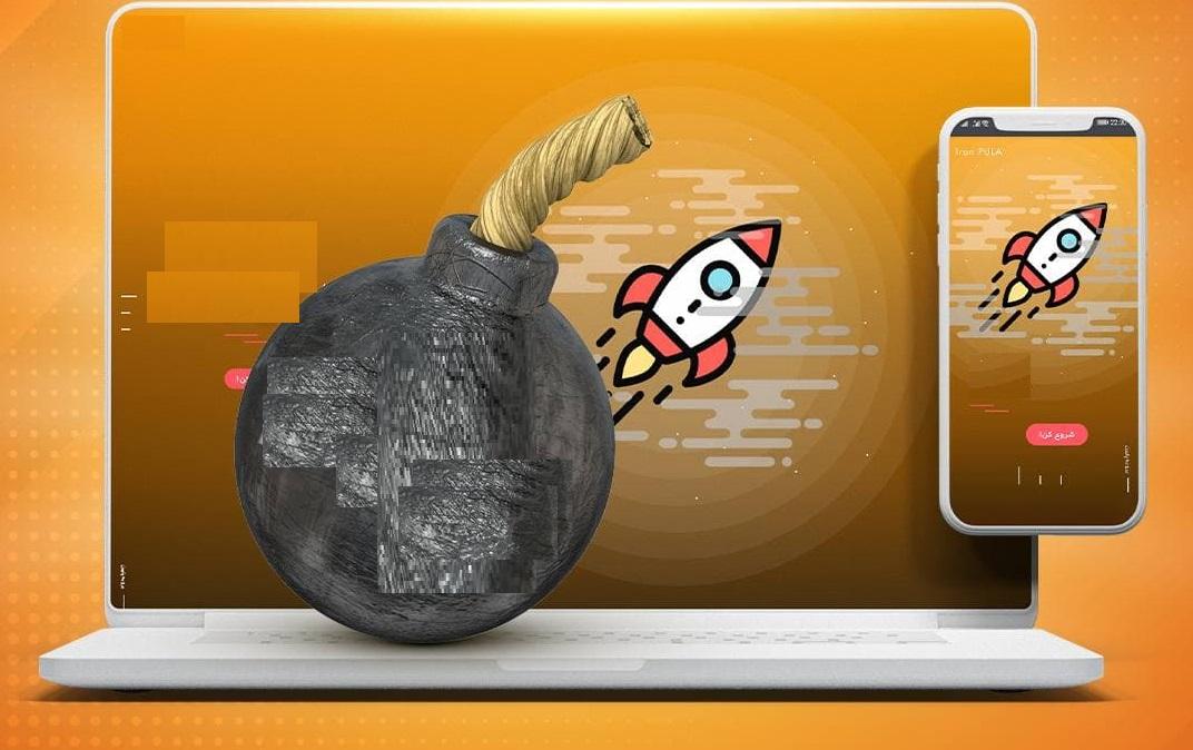 بهترین سایت انفجار ایرانی