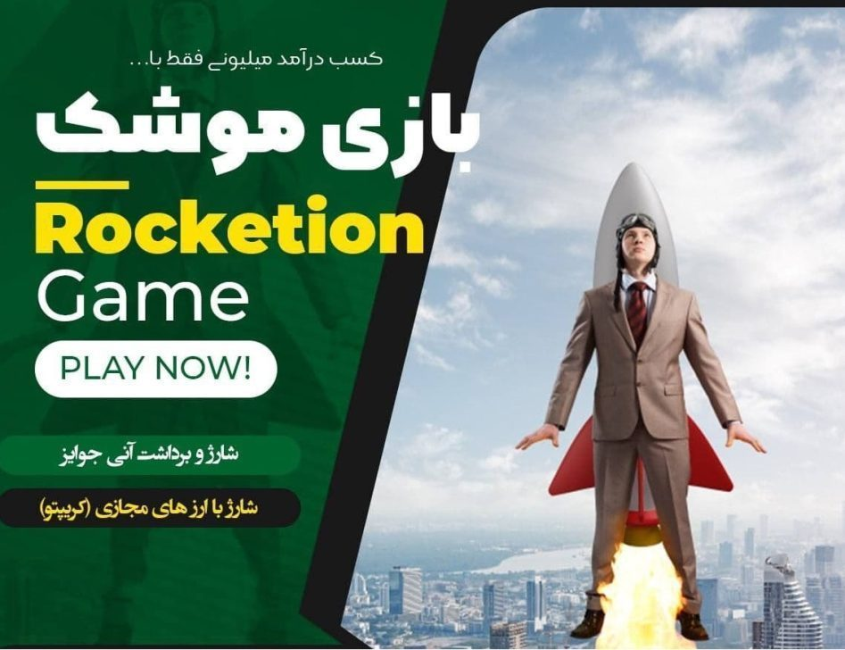 سایت کازینو آنلاین انفجار